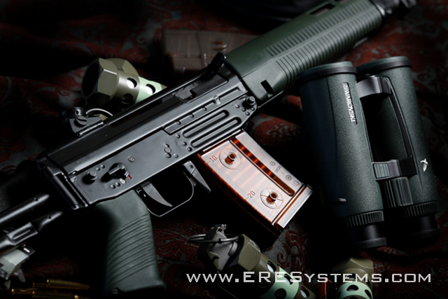 FAMAE SG-543 ERE Tactical Elite rifle